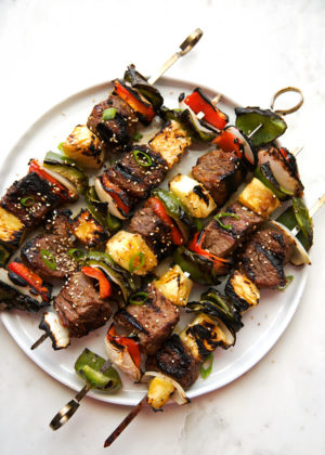 Korean Beef Kabobs Beef Bulgogi Recipe Little Spice Jar